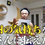【画像】サンシャイン池崎、HUNTER×HUNTERネテロ会長コスプレが似すぎてると話題